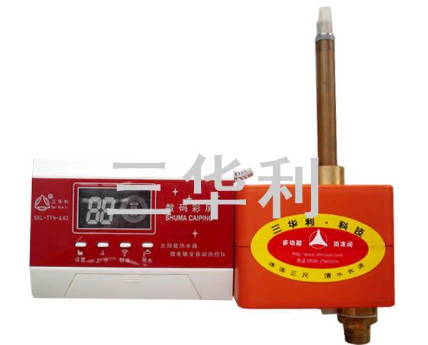 太阳能防冻阀K02控制系统