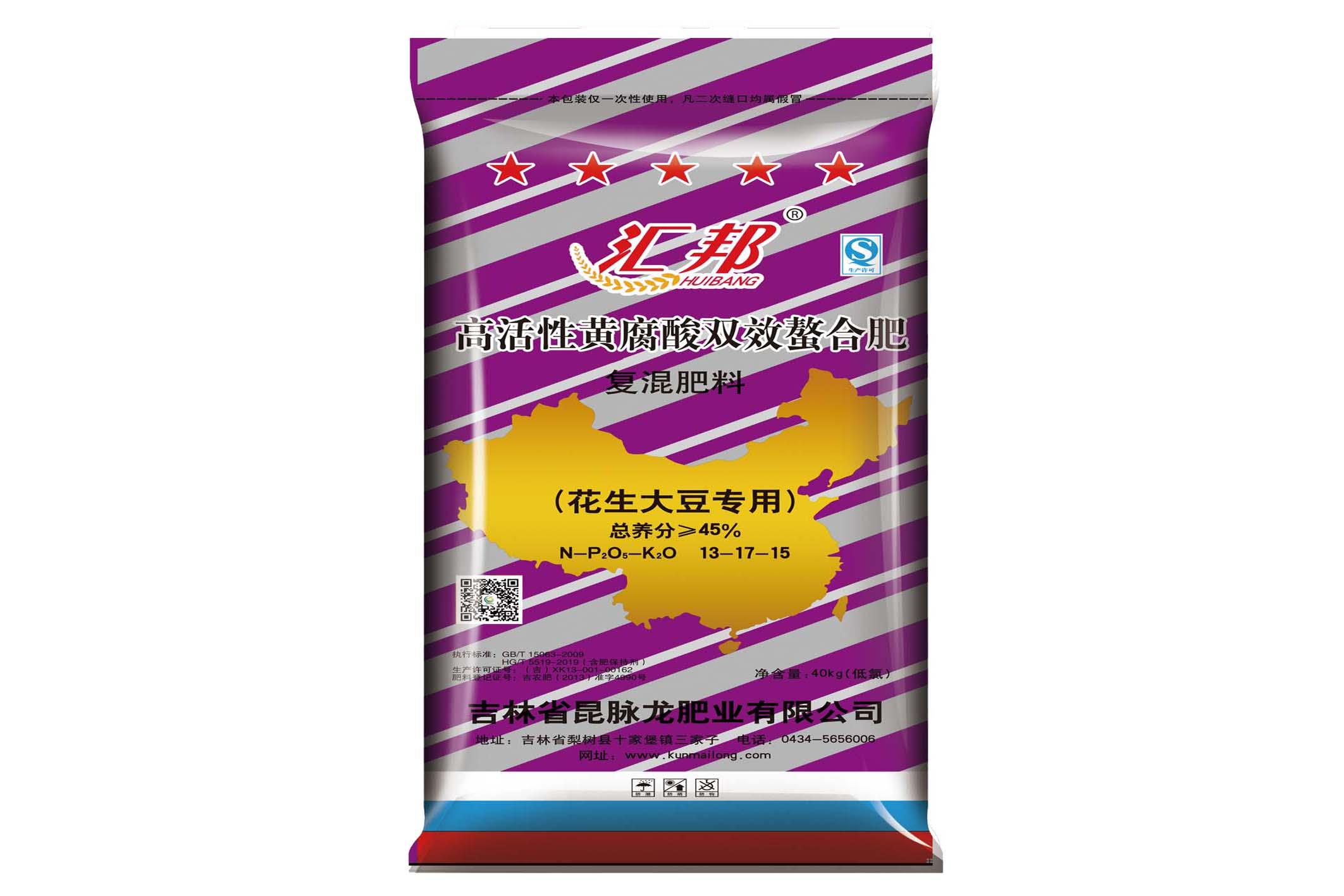 匯邦花生大豆專用螯合肥 復混肥