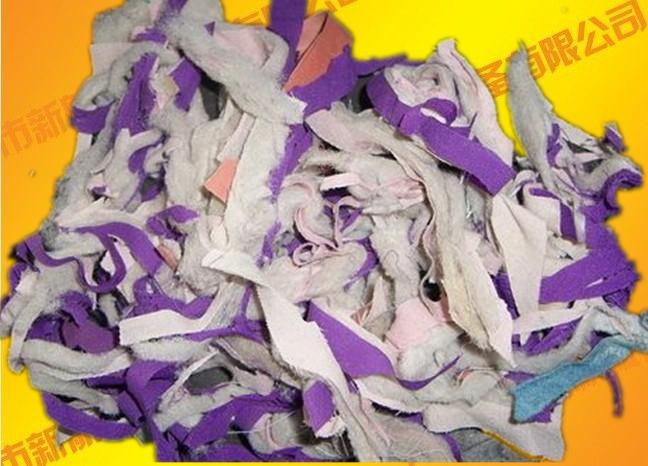 5毫米廢衣服切碎樣