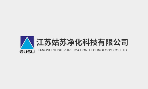 董事長章洪偉先生當選為蘇州市吳江區政協委員并連續多年評選為吳江區凈化鋼構協會會長!