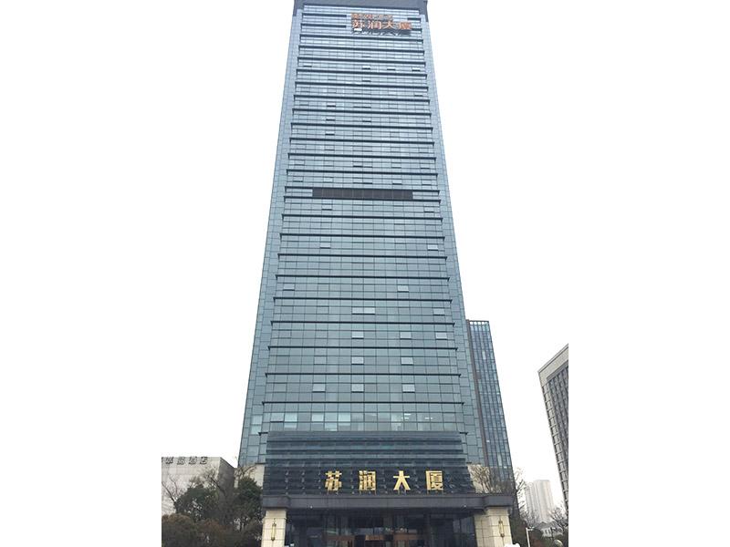 蘇潤101大廈