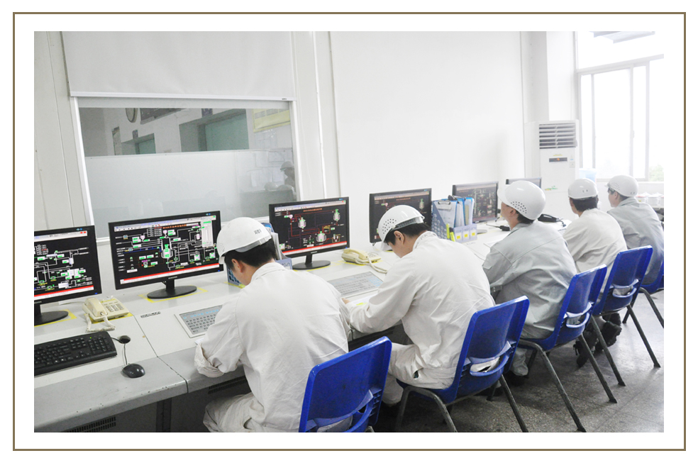 ■ DCS控制室