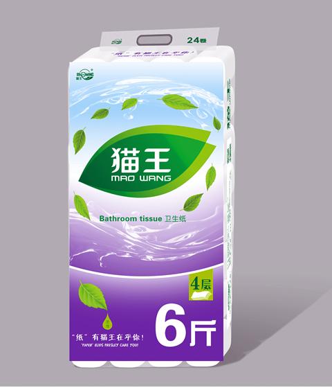 貓王6斤24卷(紫)