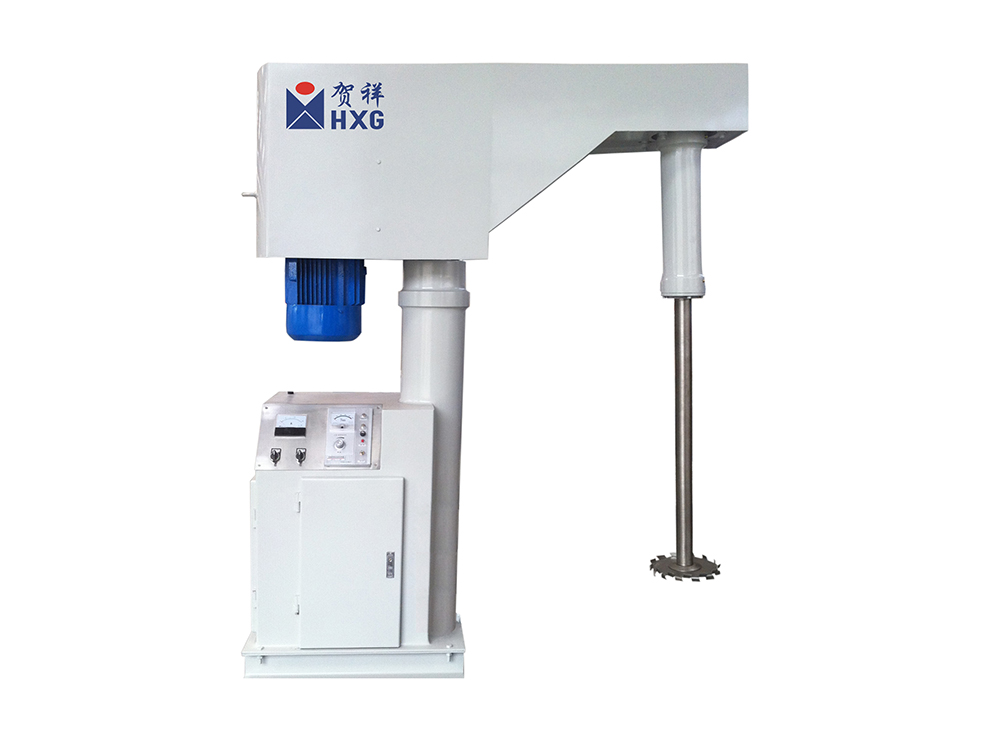 RAPID DISPERSION MACHINE