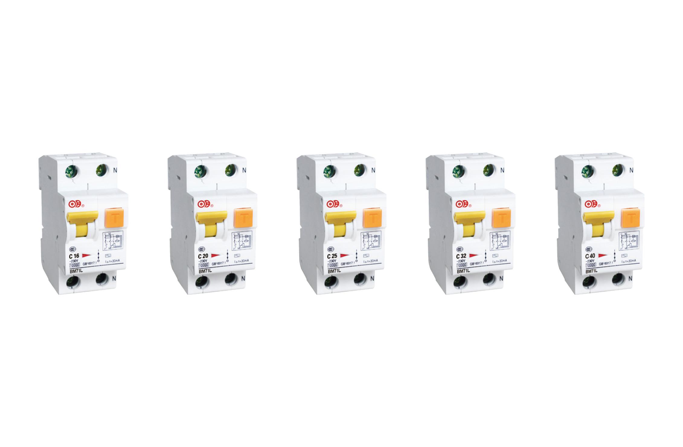 BM71L 系列帶過電流保護的剩余電流動作斷路器(電子式)