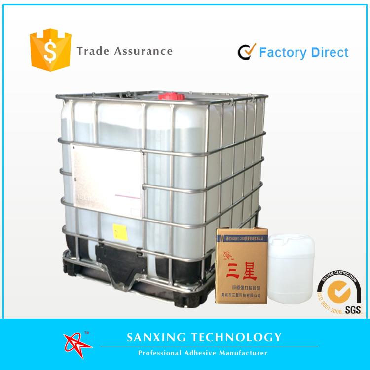502桶裝原膠批發 25kg S-1型 分裝廠專用高純度 不黃變不起泡原膠