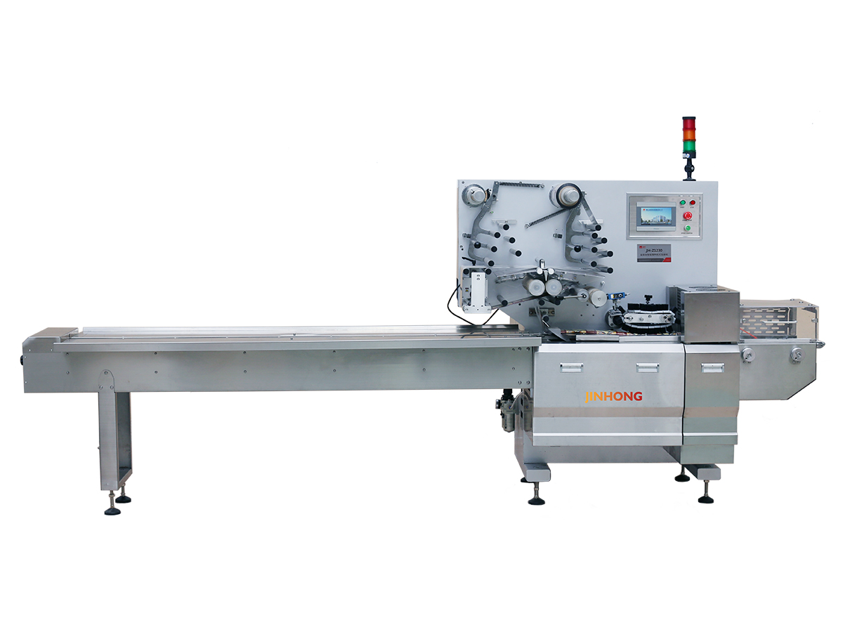JH-Z1230-B Automatic Multifunctional Pillow Packing Machine
