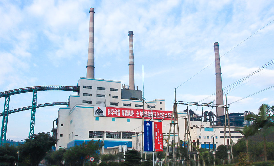 The first domestic 300MW CFB unit (Sichuan Baima)