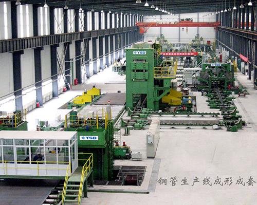 鋼管生產線成形成套設備