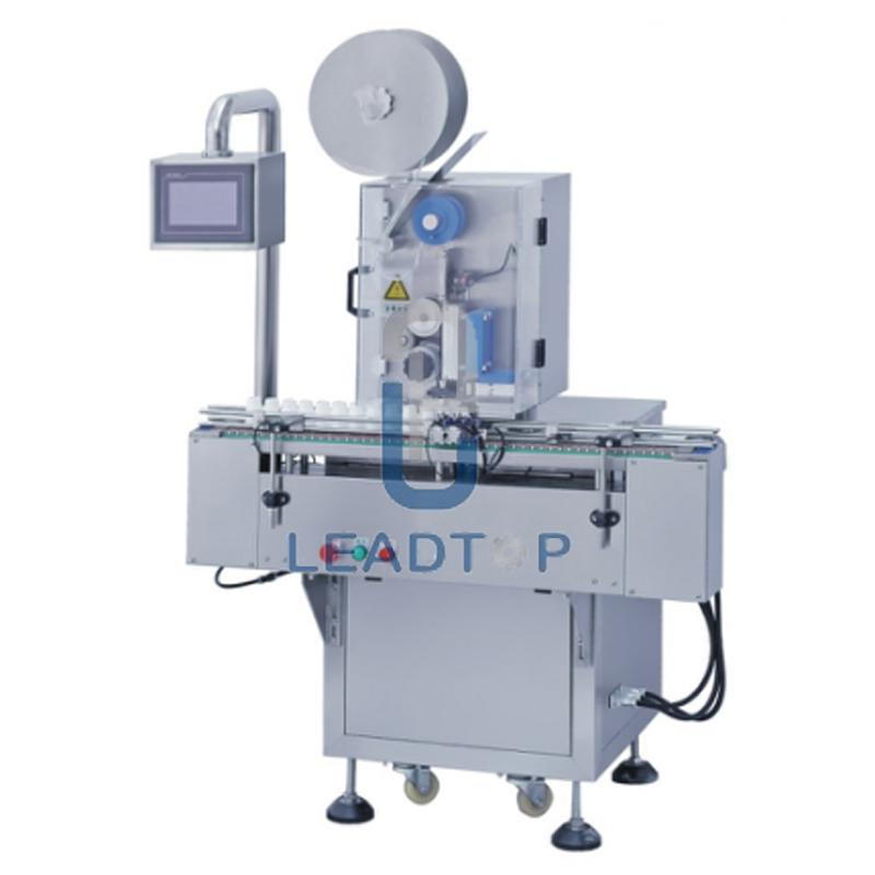 LTGZ-1 Automatic Desiccant Inserting Machine