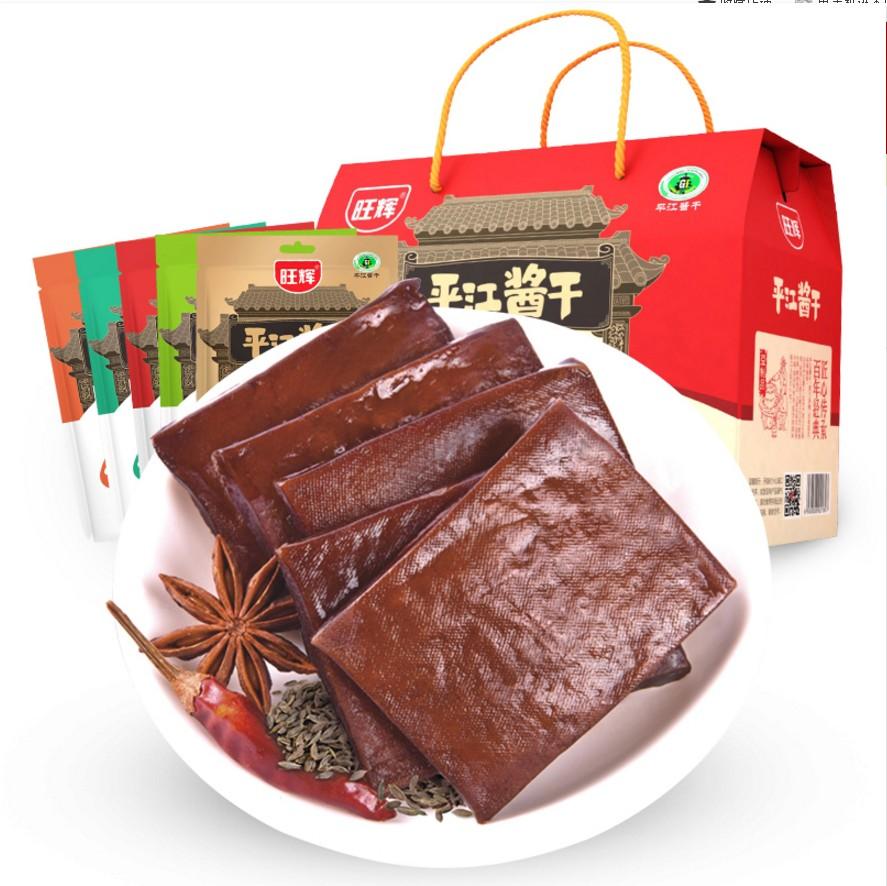 126g平江醬干禮盒
