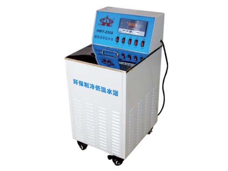 HWY-2508型 低温恒温水浴