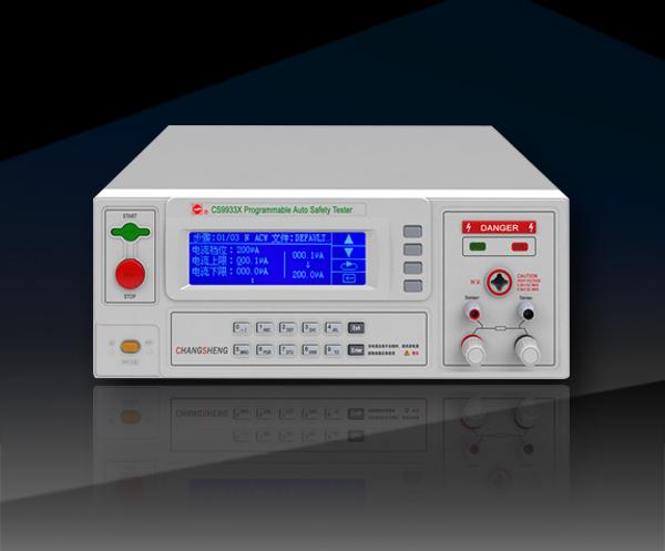 程控耐壓絕緣接地測試儀CS9933X