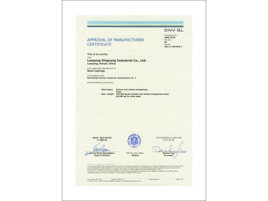 DNV-GI鍛造工廠認可證書