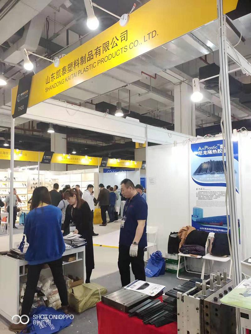 参加第二十五届广州铝门窗幕墙新产品博览会