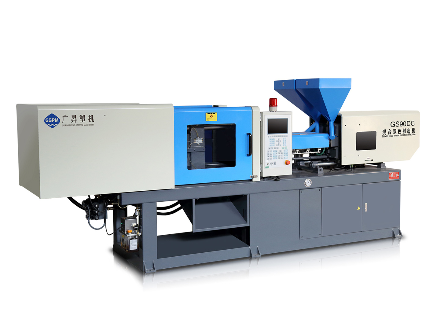 GS90DC Mixed two-Color twin-screw injection molding machine