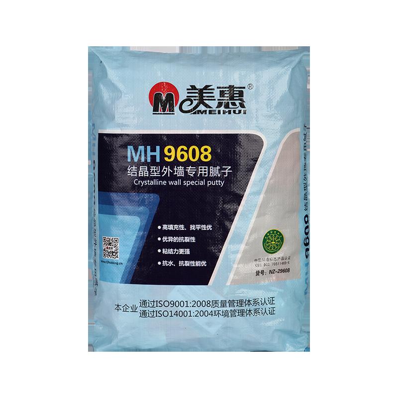 MH9608結晶型外墻專用膩子