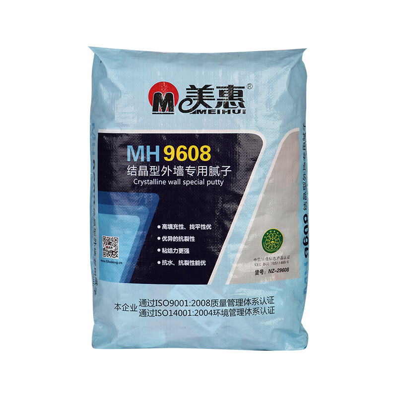 MH9608 crystal type external wall putty