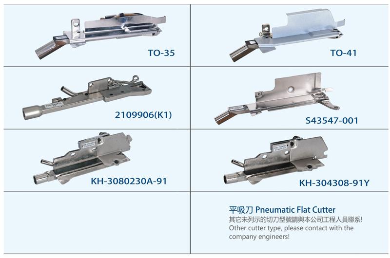 Pneumatic Side Cutter for overlock machine