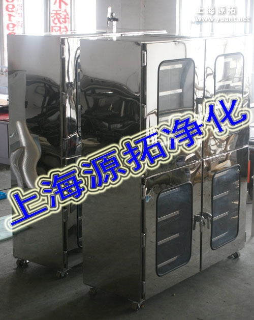 YT800000223 不銹鋼氮氣柜