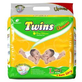 Twins Satr L48(海外)