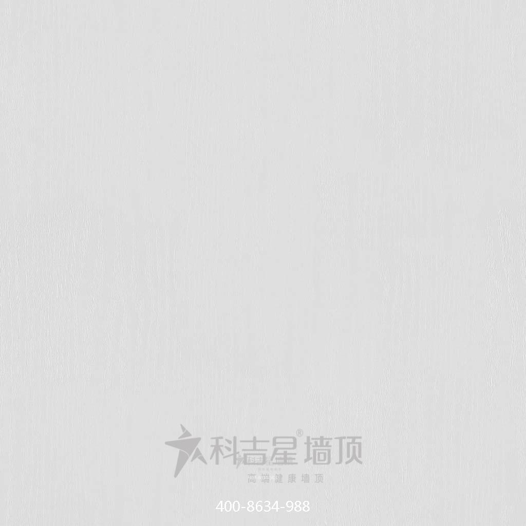 科吉星集成墻板純白木紋