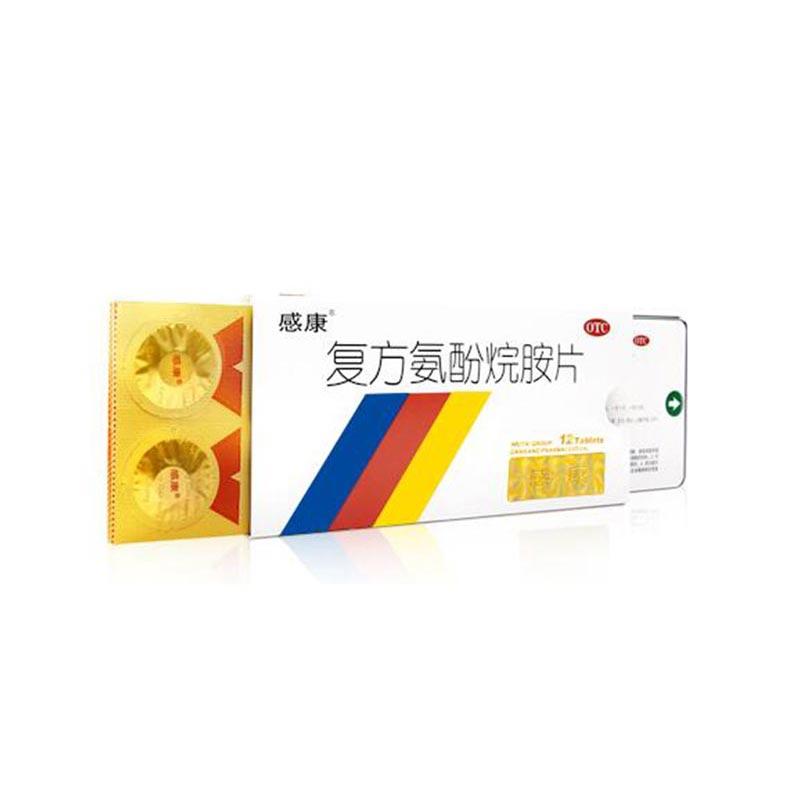 中国福彩app官方下载?新包装六项专利