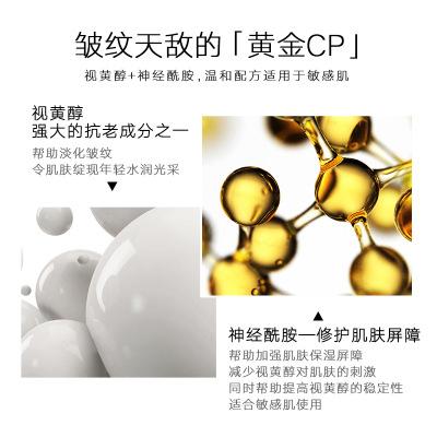 加工定制粉膠時空煥活夜間多效精華女約30粒面部修護視黃醇精華液4