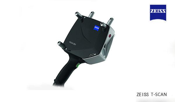 ZEISS T-SCAN  CS手持式激光扫描仪