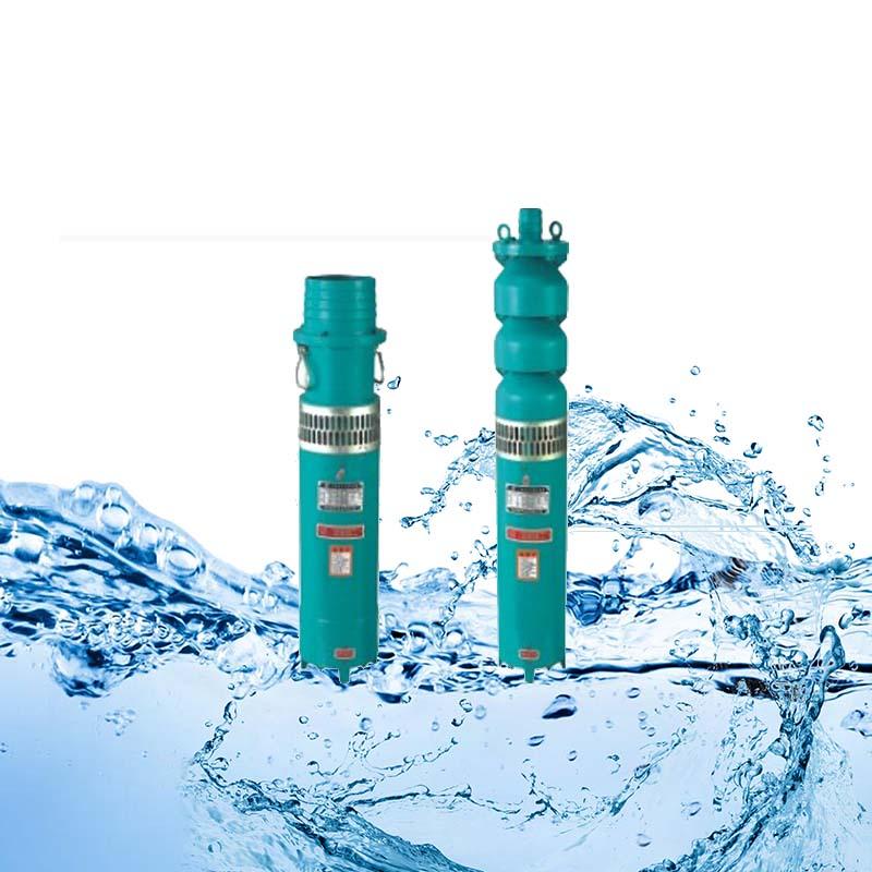 QS小型潛水泵