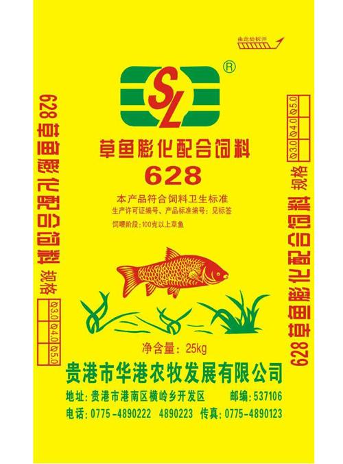 628 草魚膨化配合飼料