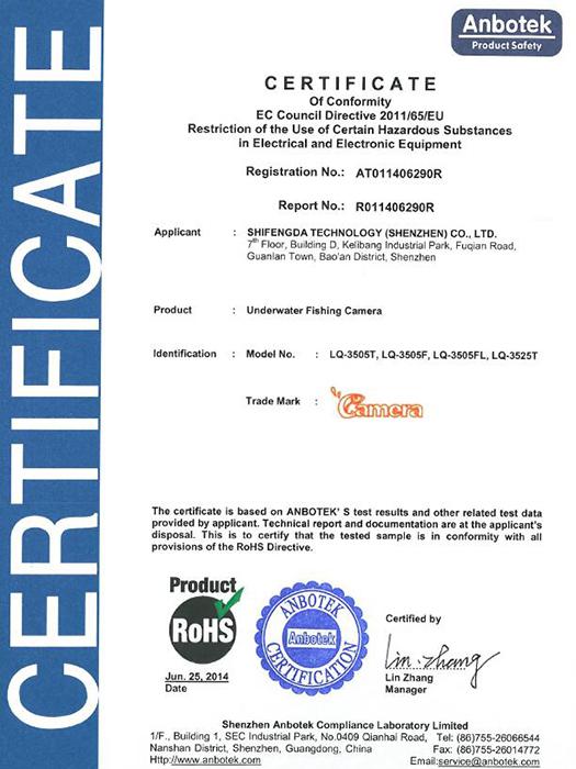LQ-3505T系列ROHS證書