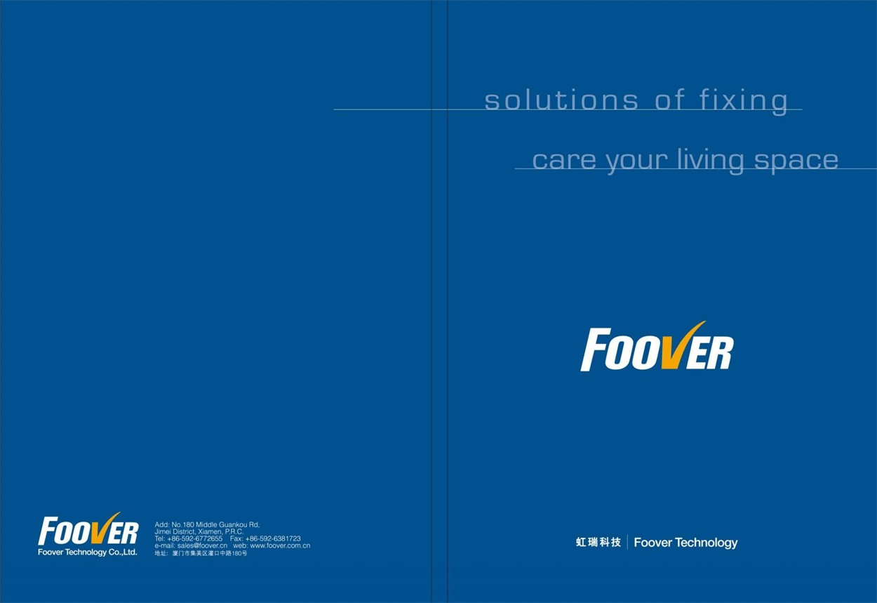 Foover catalogue 2020 B-1_00