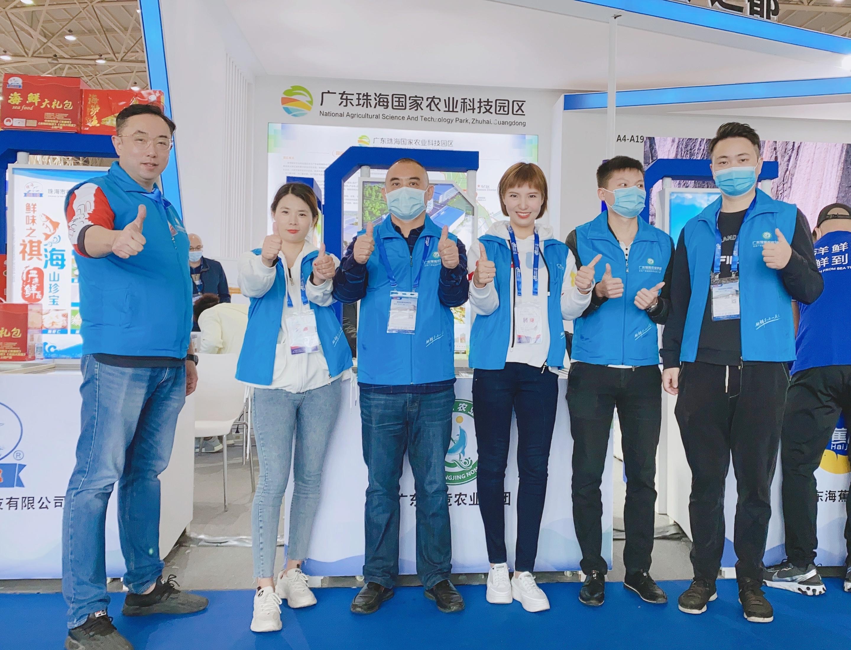 广东强竞农业集团参展良之隆 ·2021第九届中国食材电商节