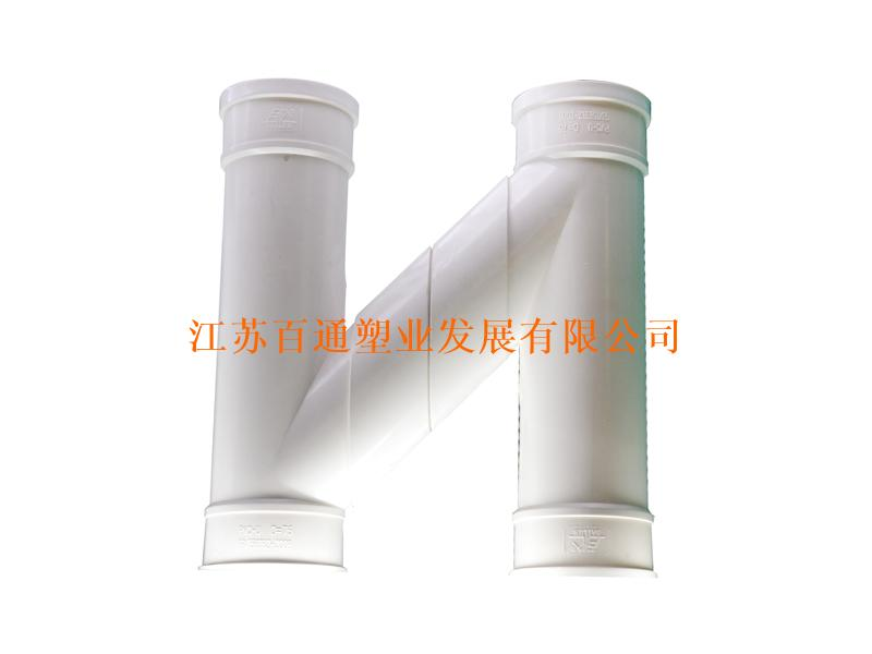 PVC-U排水管件厂家