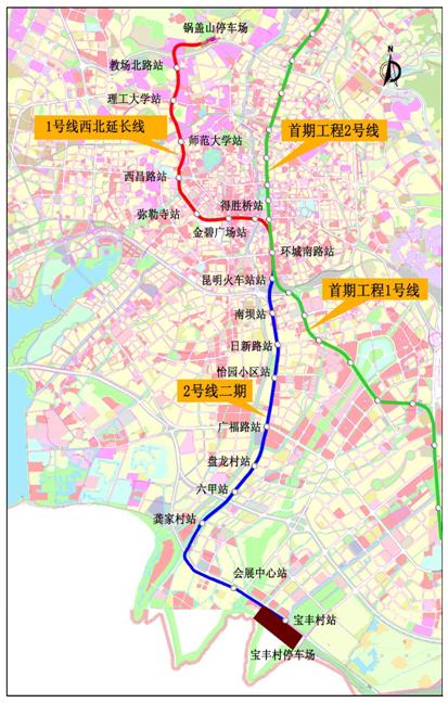 昆明軌道交通2號線二期項目