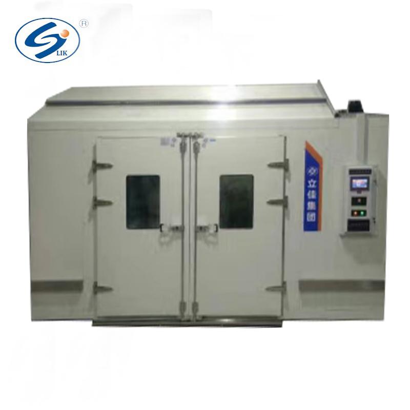 步入式鹽霧環境試驗箱LJ-3000B