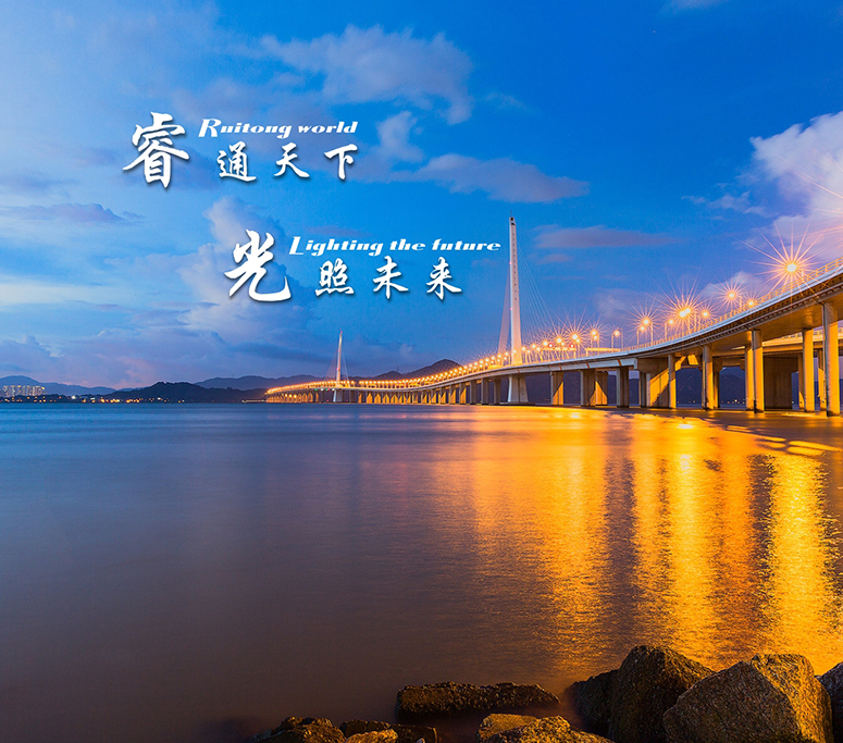 """河南日报关于""""河南省社会责任企业""""特别报道——河南睿光:与智者为伍,与善者同行,做一个有良知的光明使者!"""