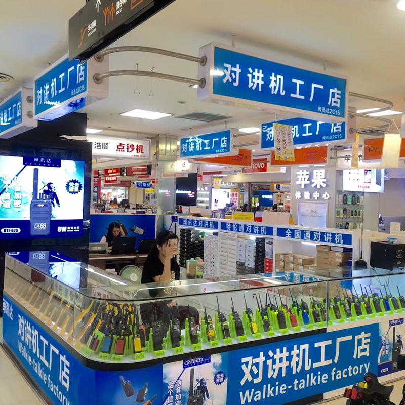 廣州經銷商