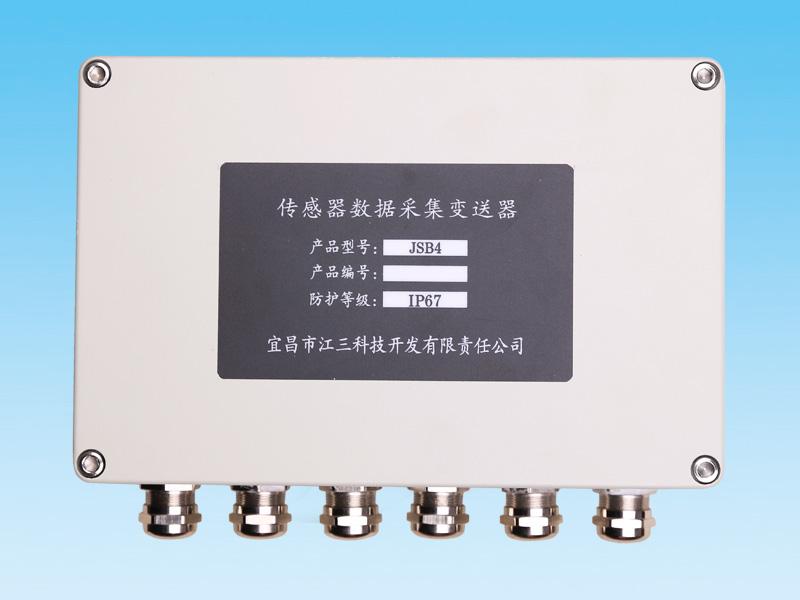 JSB4型傳感器數據采集變送器(鋁、塑)