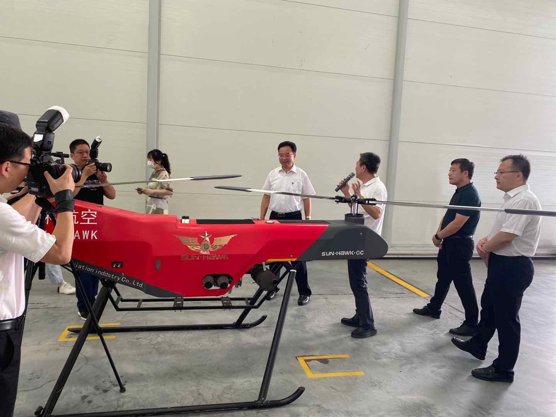 鄭州市紀委書記蒞臨河南三和航空工業有限公司調研指導工作