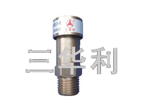吸气阀SHL-DN15X-1