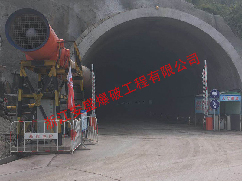 杭绍台高速公路绍兴金华段第4标段玄风岭隧道