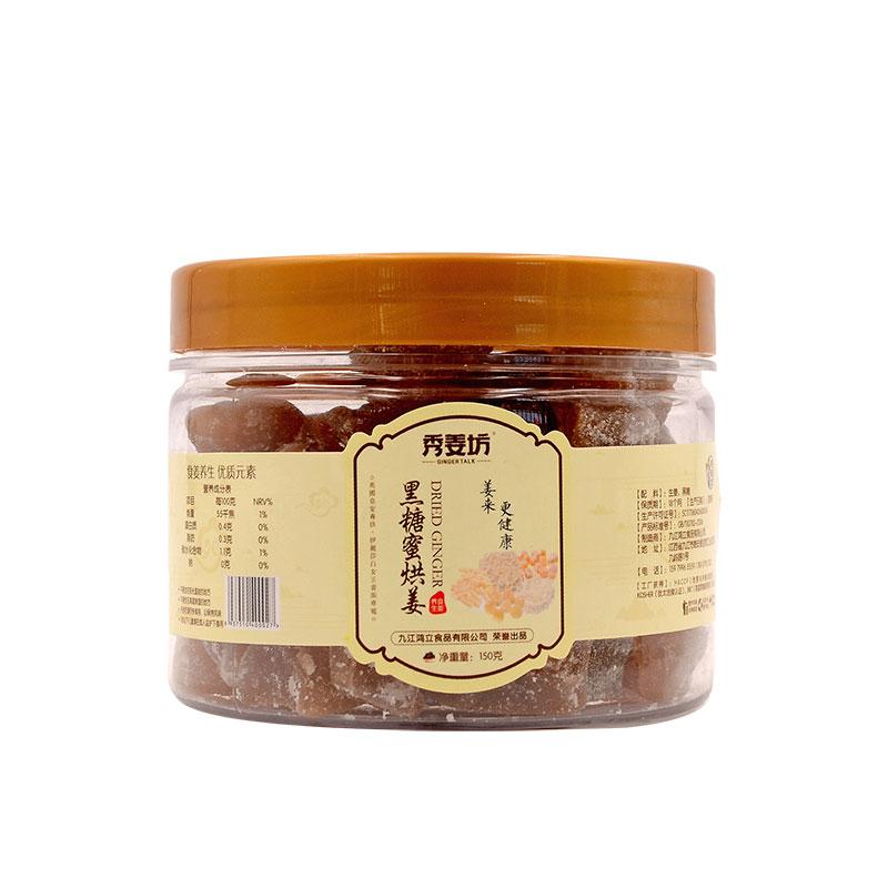150克黑糖蜜烘姜