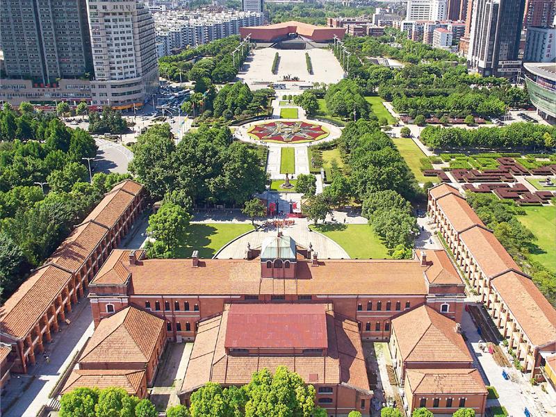 武漢首義文化園