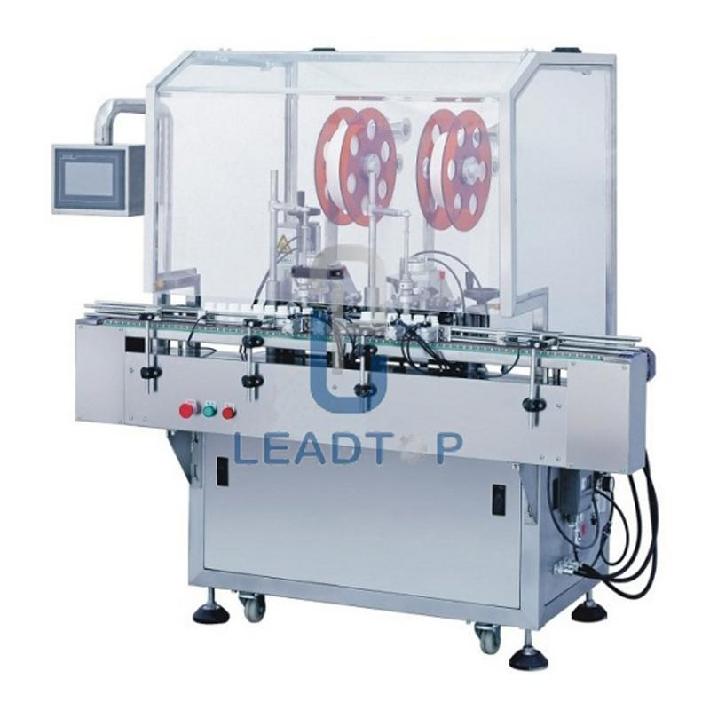 BPZ-120 High Speed Cotton Inserting Machine