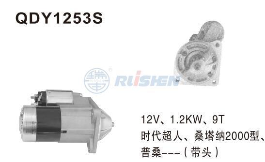型号:QDY1253S