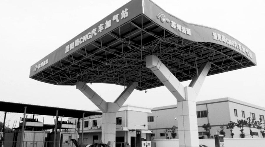 江蘇蘇州澄陽路CNG加氣站