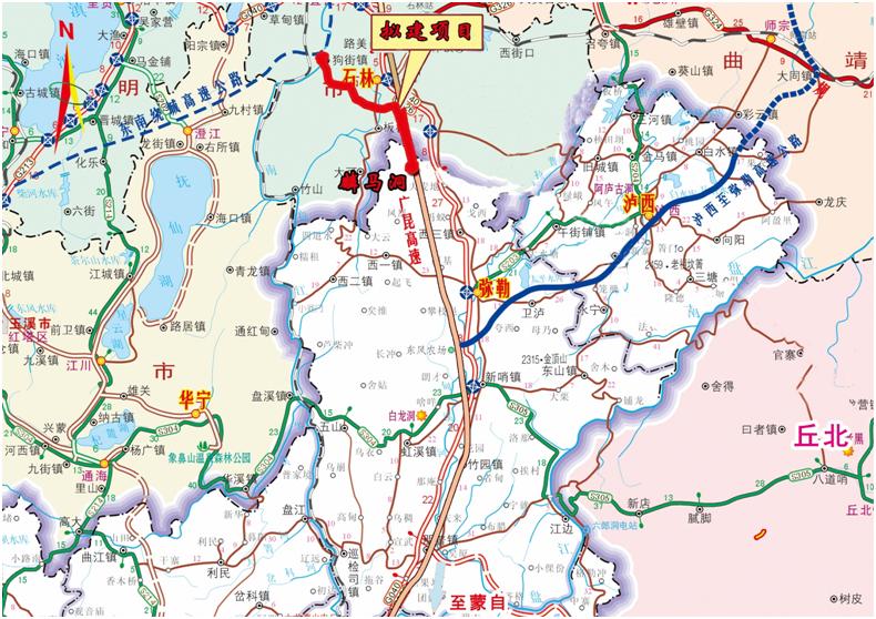 宜良至石林高速公路