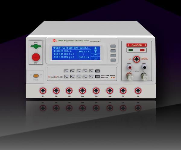 程控多路綜合測試儀CS9939X